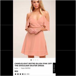 Lulus Nude/Blush Off Shoulder Cocktail Dress